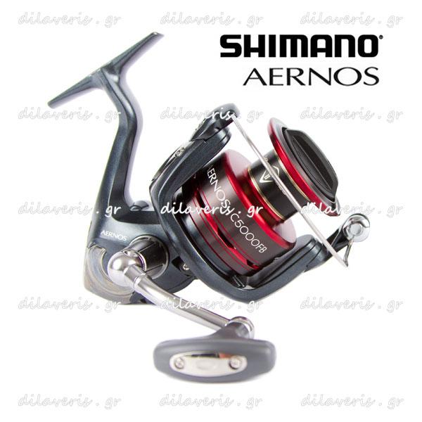 SHIMANO AERNOS 2500 FD / 4000 FB / 5000 FB