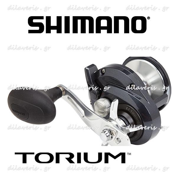 SHIMANO TORIUM 16 HGA / 16 HGAL