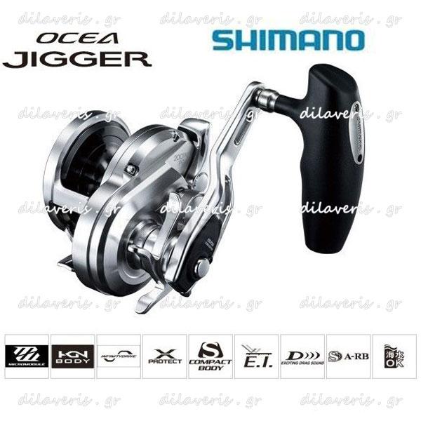 SHIMANO OCEA JIGGER 2000NRHG / 2001NRHG