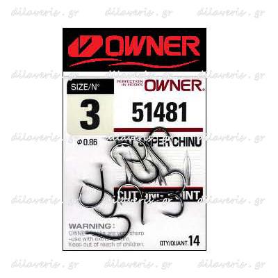 OWNER 51481 CUT SUPER CHINU