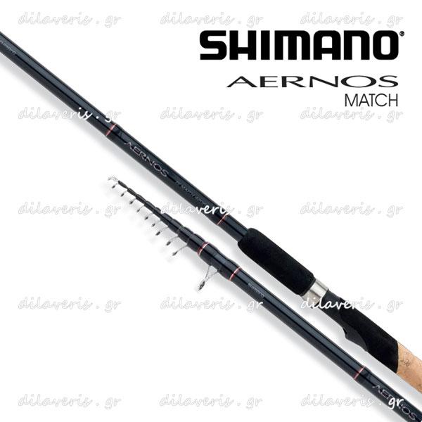 SHIMANO AERNOS TELE MATCH FA