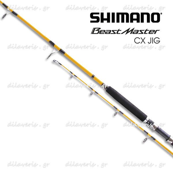 SHIMANO BEASTMASTER CX JIGGING