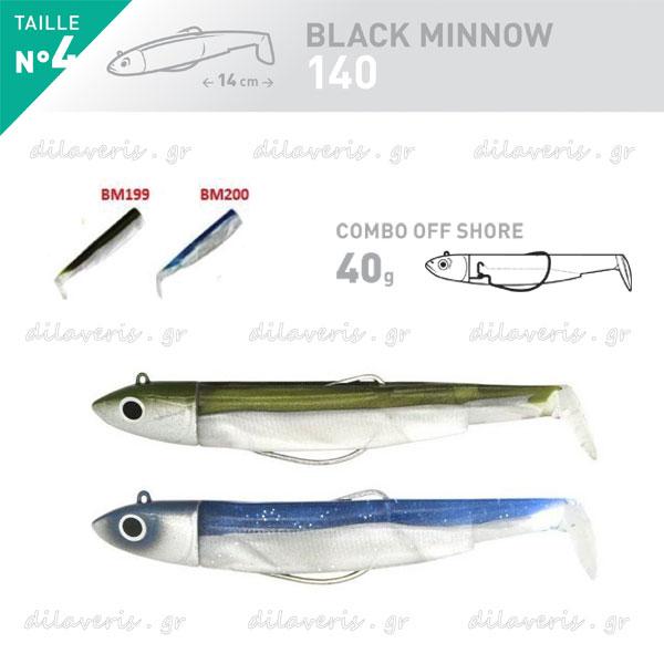 COMBO ΣΙΛΙΚΟΝΗ FIIISH BLACK MINNOW No4