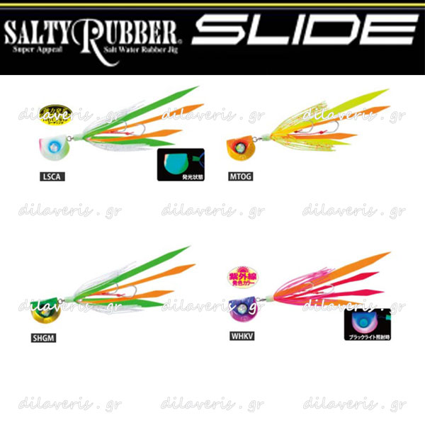 TAI RUBBER DUEL SALTY RUBBER SLIDE
