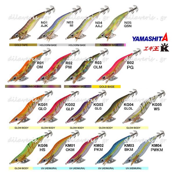 ΚΑΛΑΜΑΡΙΕΡΑ YAMASHITA EGI K HF BASIC 3.0