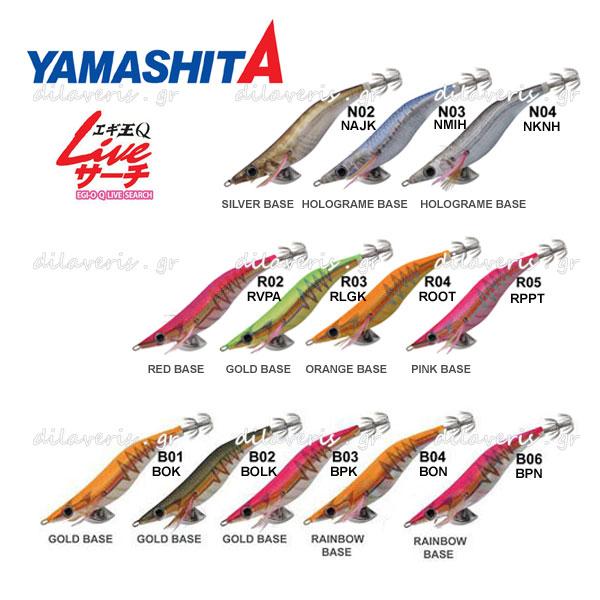 ΚΑΛΑΜΑΡΙΕΡΑ YAMASHITA EGI OH Q LIVE SEARCH