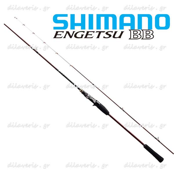 SHIMANO ENGETSU BB TAIRUBBER