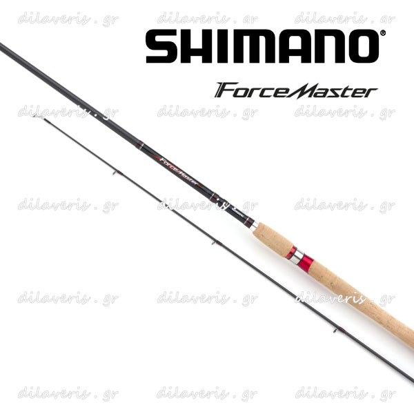 SHIMANO FORCEMASTER BX SPIN