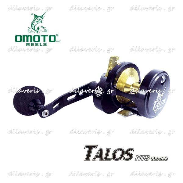 OMOTO TALOS NTS