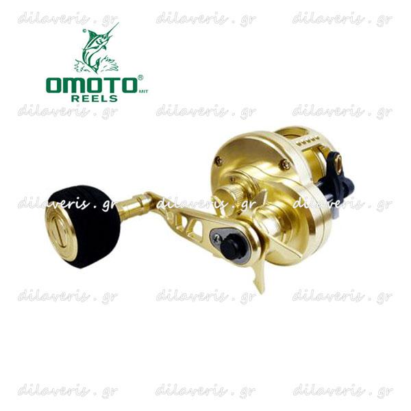 OMOTO TRITON
