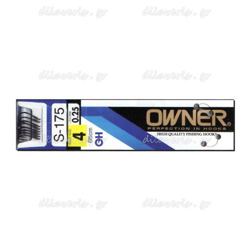 OWNER S-175