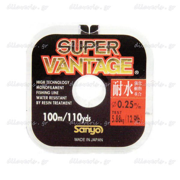 SANYO SUPER VANTAGE