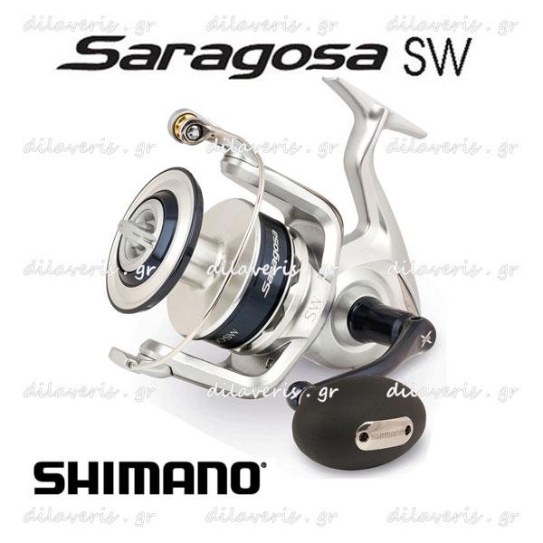 SARAGOSA 5000 SW