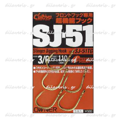 OWNER SJ-51 TG