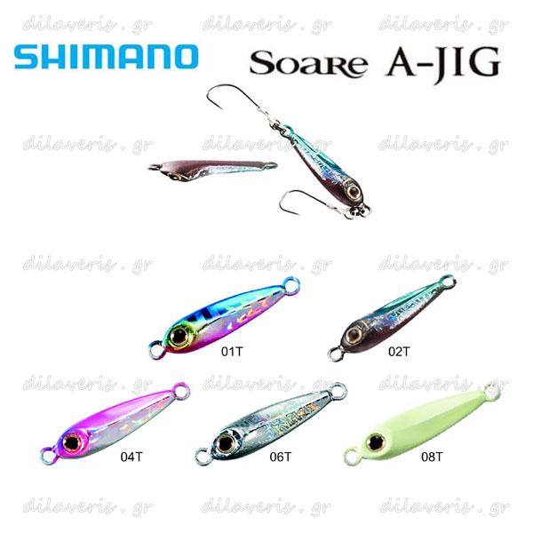 SHIMANO SOARE A-JIG