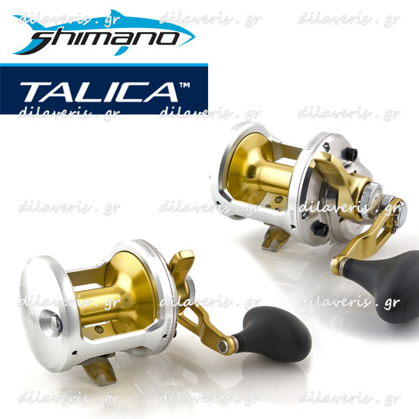SHIMANO TALICA 10 / TALICA 8  (Single speed)