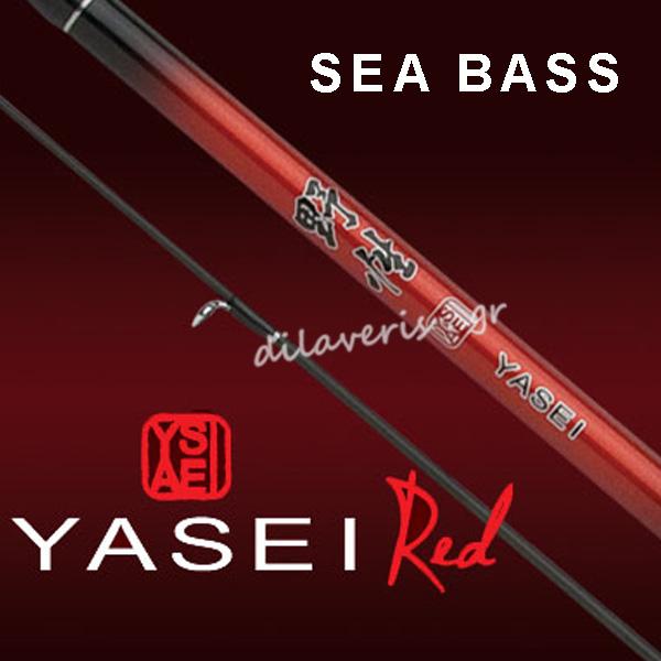 SHIMANO YASEI RED SEA BASS