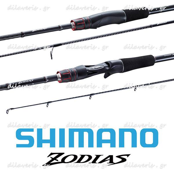 SHIMANO ZODIAS